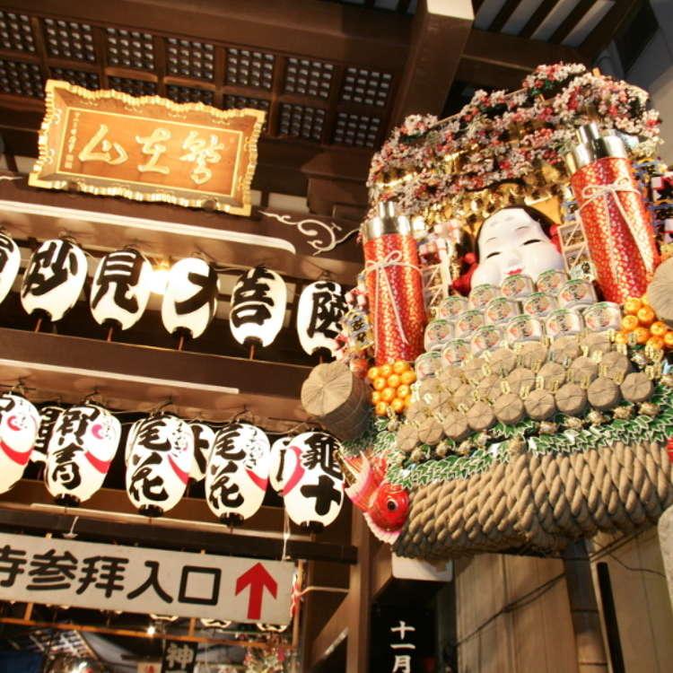 [2016] Make Merry in Autumn: Tokyo's Best Events in November!