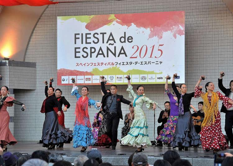 FIESTA de ESPAÑA 西班牙節