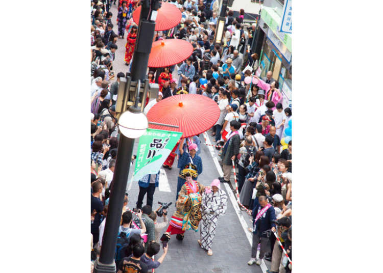 The 26th Shinagawa Shukuba Festival