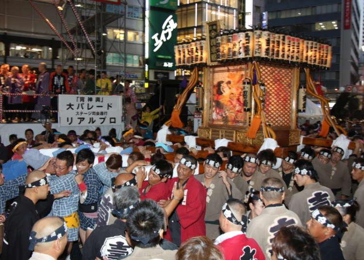 第49屆FUKURO祭