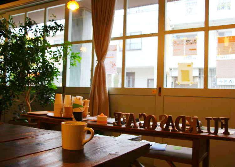 【MOVIE】新しいアイデアにあふれたリノベーションアパート:fukadaso