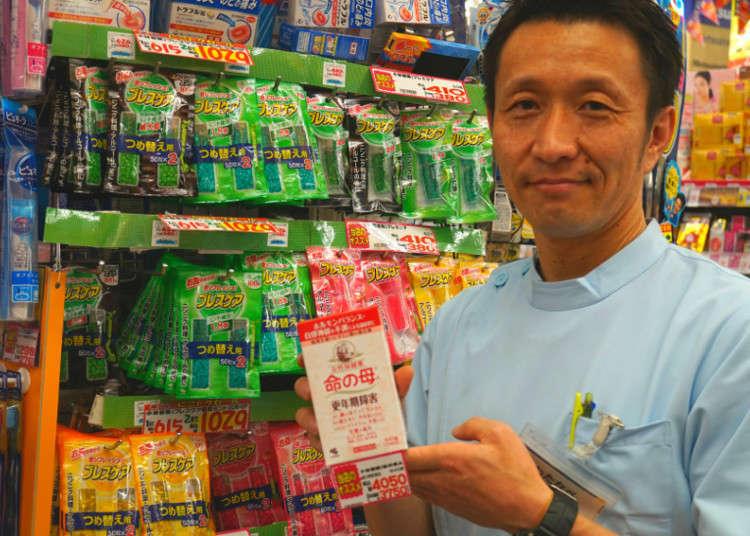 """Matsumoto Kiyoshi merupakan pilihan yang bijak! """" Tujuh Jenis Ubat yang Disyorkan Untuk Disediakan di Rumah Anda."""""""