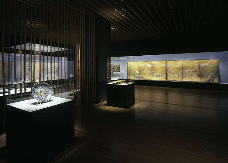 일본의 고미술을 중심으로 한 미술관