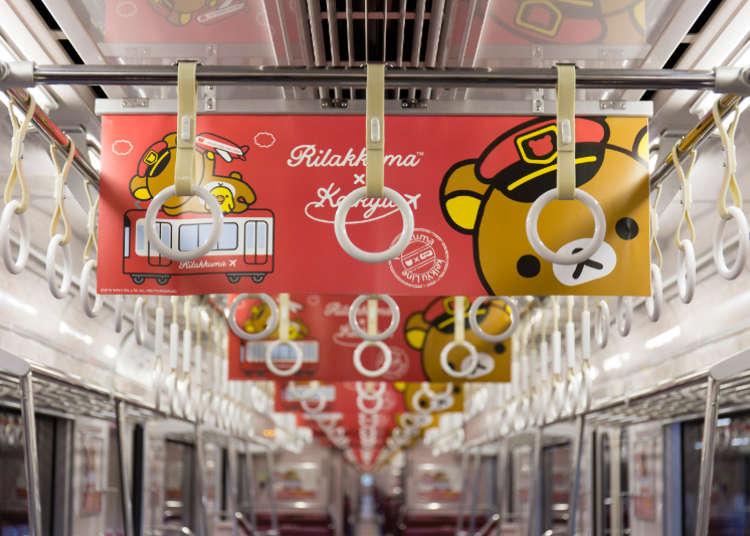 ラッピング電車「京急リラックマトレイン」が走る