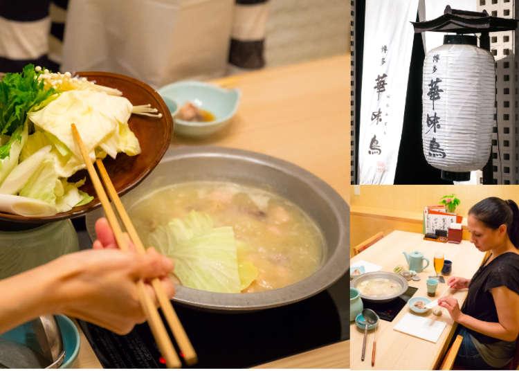【MOVIE】在「華味鳥」品嘗傳統的火鍋料理「汆鍋」