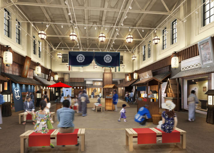 New Renovations Give Old Ryogoku Station Old Edo Charm This November