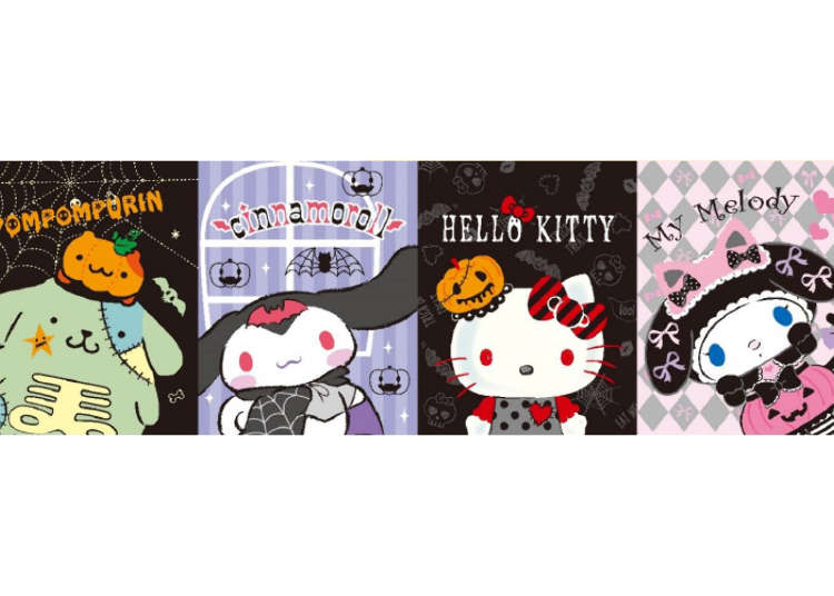 Sanrio Releases New Halloween-themed Goods for 2016