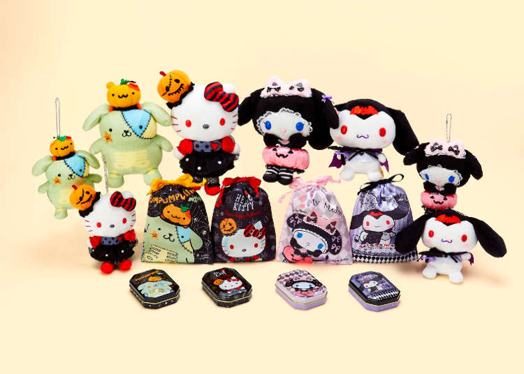 Halloween Plush Characters and Fun Accessories