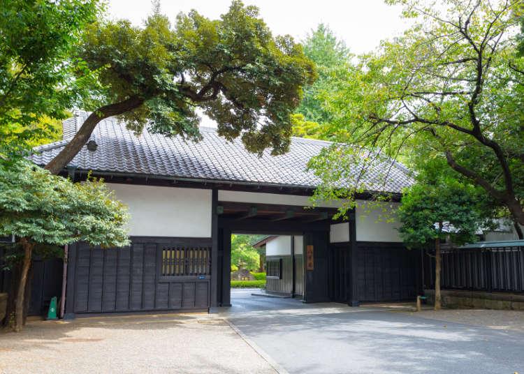 八芳園の歴史