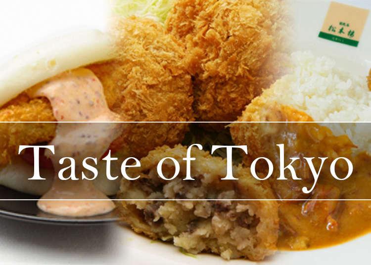 東京味わいフェスタ2016~Taste of Tokyo~