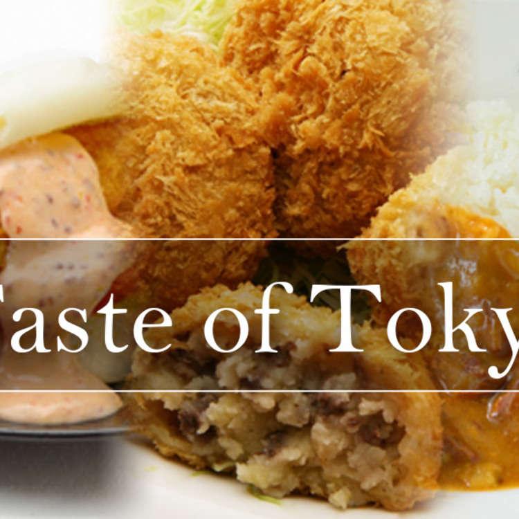 Taste of Tokyo: The Tokyo Ajiwai Festa 2016