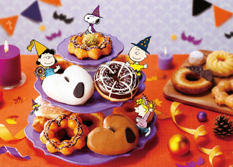 Cute and Spooky Snoopy Treats at Mister Donut This Halloween Season!