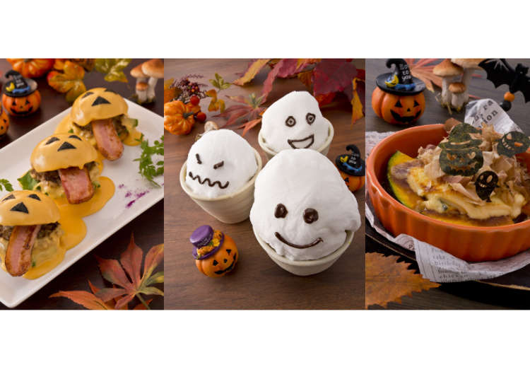 """Halloween Food and Cocktails at Doma Doma Izakaya's """"Monster's Table"""""""