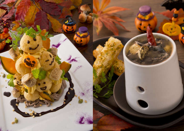 Creepy and Cute: A Menu Fit for a Monster!