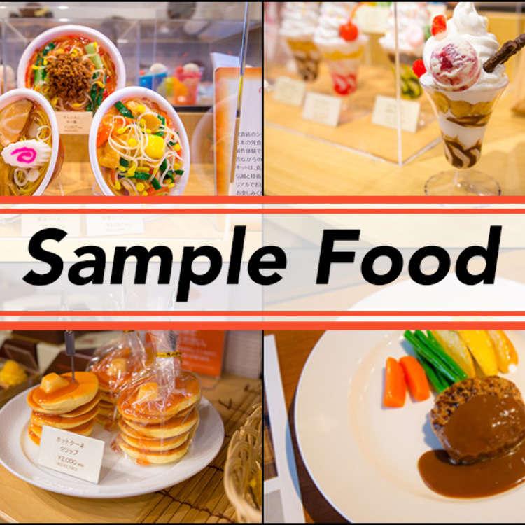【MOVIE】これ本物!?食品サンプルを自分で作れる時代がキター!天ぷらづくりを体験してみた