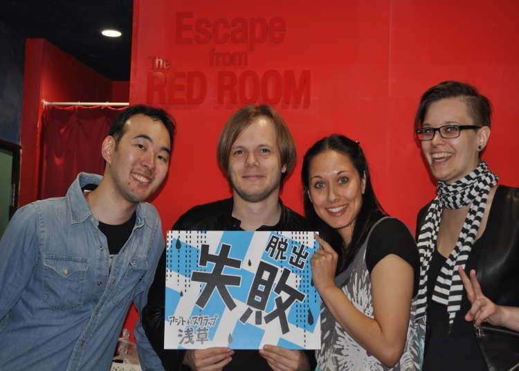 Escape Game: Challenge your Instincts and Team play in Tokyo!