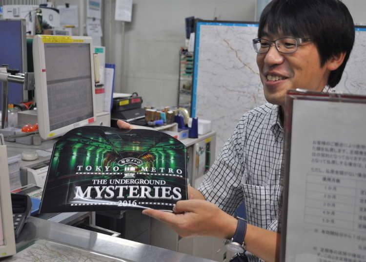 《東京METRO ~地下懸疑~》:在玩遊戲的同時發現東京的不同風貌