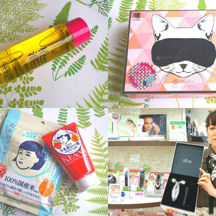 Get it at Tokyu Hands! The Top 10 Beauty Products Recommended by a Beauty Concierge