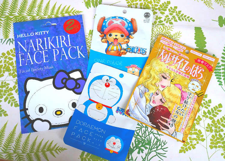 Transform! Adorable Face Masks