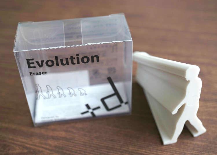 인류의 진화를 실감할 수 있다!?