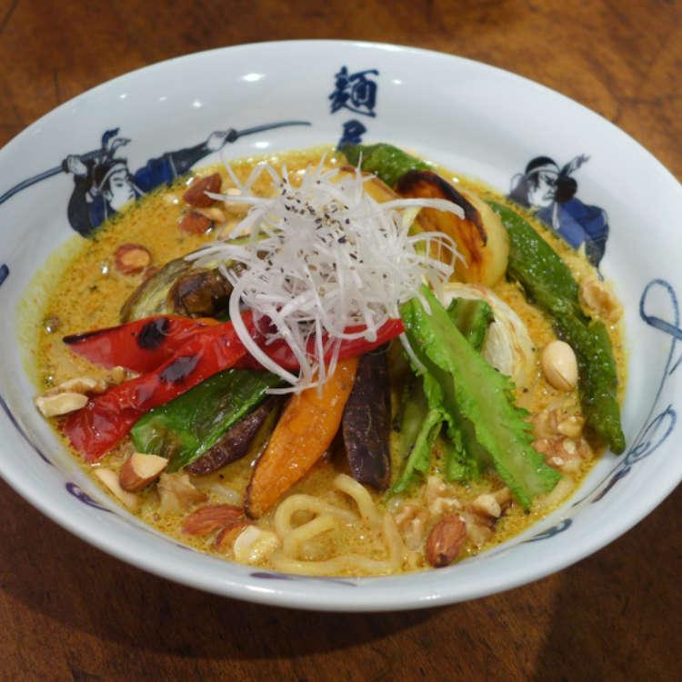 麺屋武蔵新品「蔬菜白湯咖喱面」
