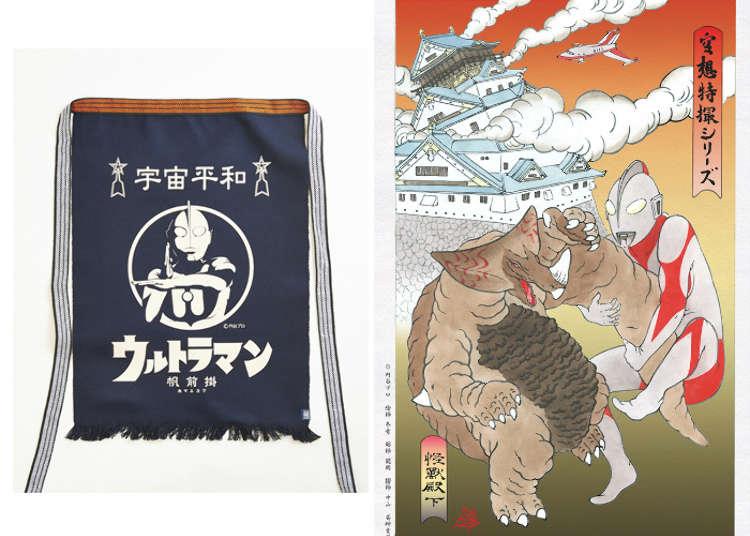 Ultraman Goes Samurai – Get Your Hands on Ultraman Ukiyo-e Prints and Pottery!