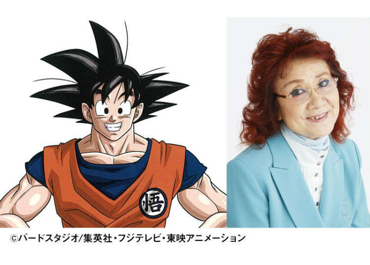 The Nerima Anime Carnival 2016: Come Meet Masako Nozawa, the Legendary Voice of Goku!