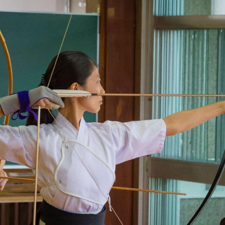Experiencing Kyudo in Tokyo: Japanese Archery
