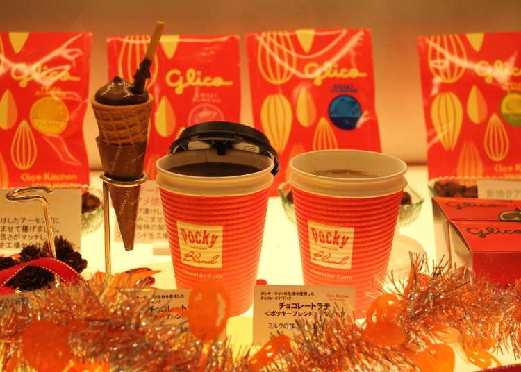 這兒可特享的咖啡菜單~豐富多彩