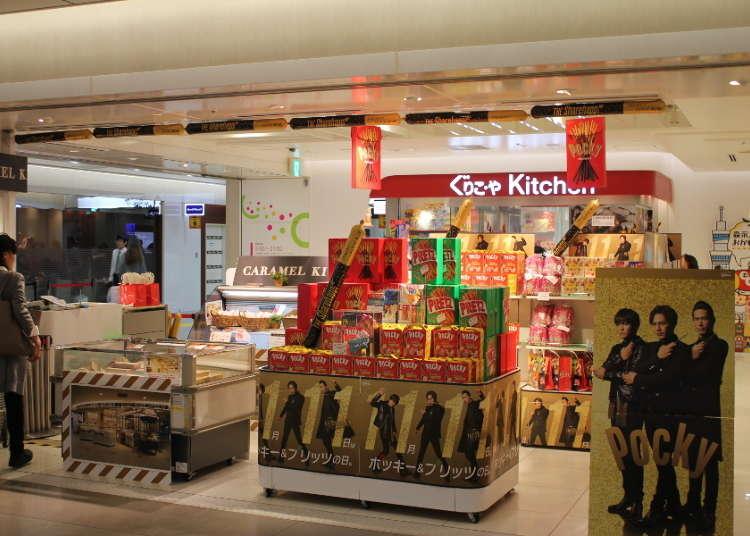 亞洲圈內人氣的格利高商品
