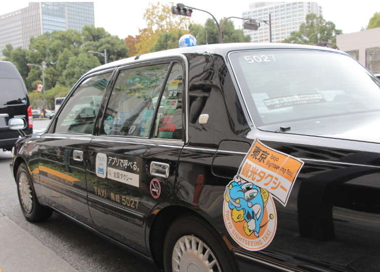 [MOVIE] Sightseeing Taxi: Tour Tokyo the Easy Way!