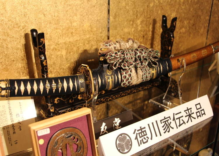 Seiyudo: Japanese Sword Heaven in the Heart of Tokyo