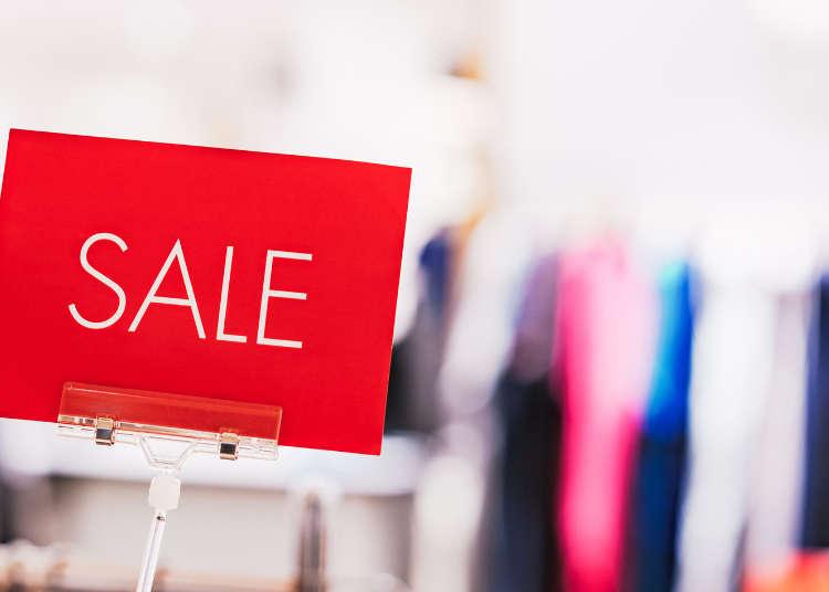 Kapan Waktu Yang Tepat Untuk Berbelanja di Jepang?!  Pengenalan Berbagai Informasi Belanja