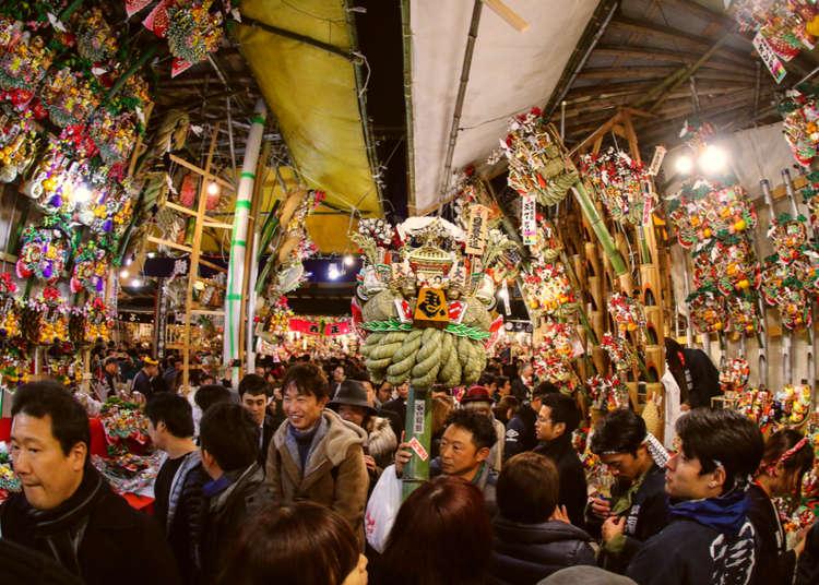 The Tori no Ichi Fair in Asakusa
