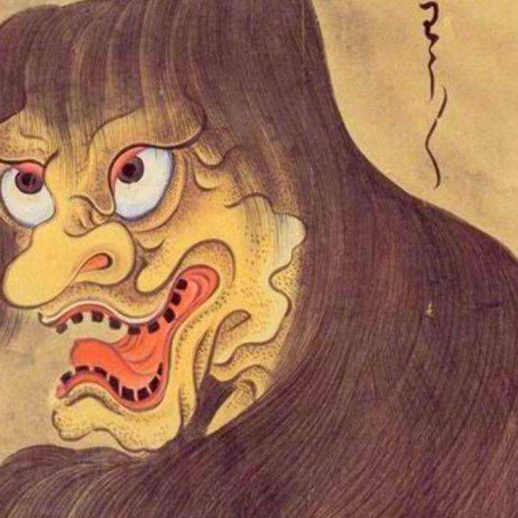 Yokai: Japan's Ghosts, Monsters, and Friendly Spirits