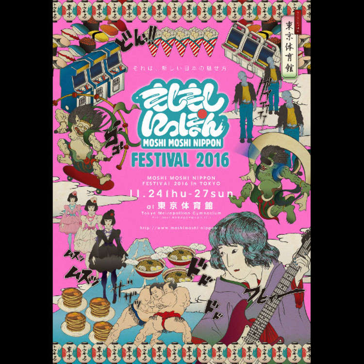 Free for Foreign Visitors! Celebrate J-Pop Culture at  the Moshi Moshi Nippon Festival