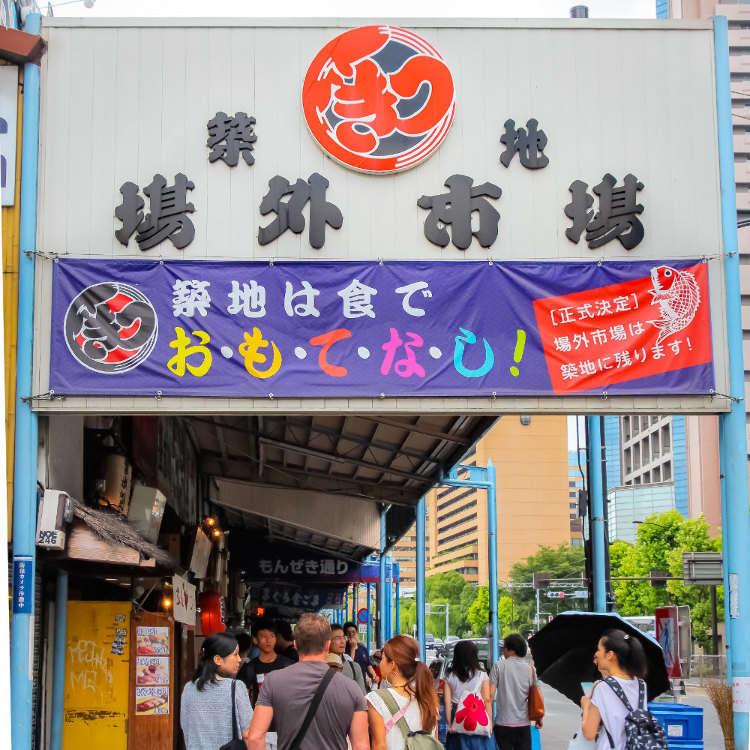 Tokyo Tsukiji|Tsukiji Area Map & Sightseeing Information