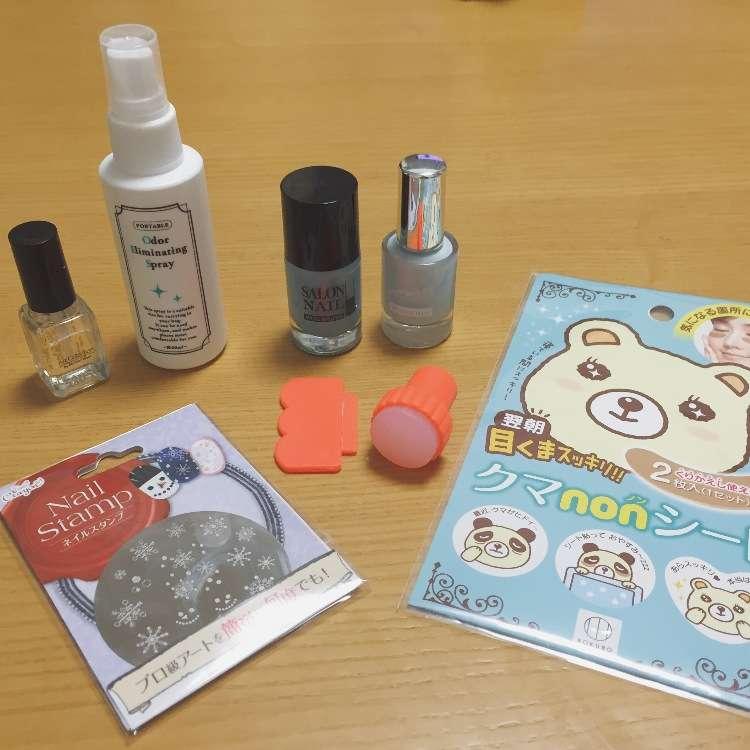 日本白领女性独家传授用百元店美妆商品变美秘诀 -Can★Do篇 -