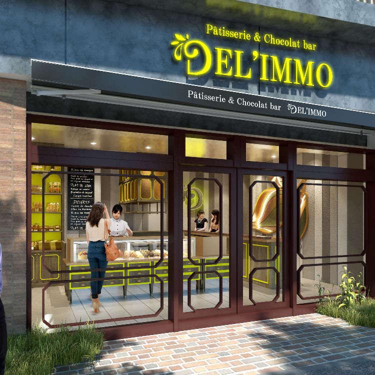 「DEL' IMMO」2号店以成人的巧克力吧風格新登場!