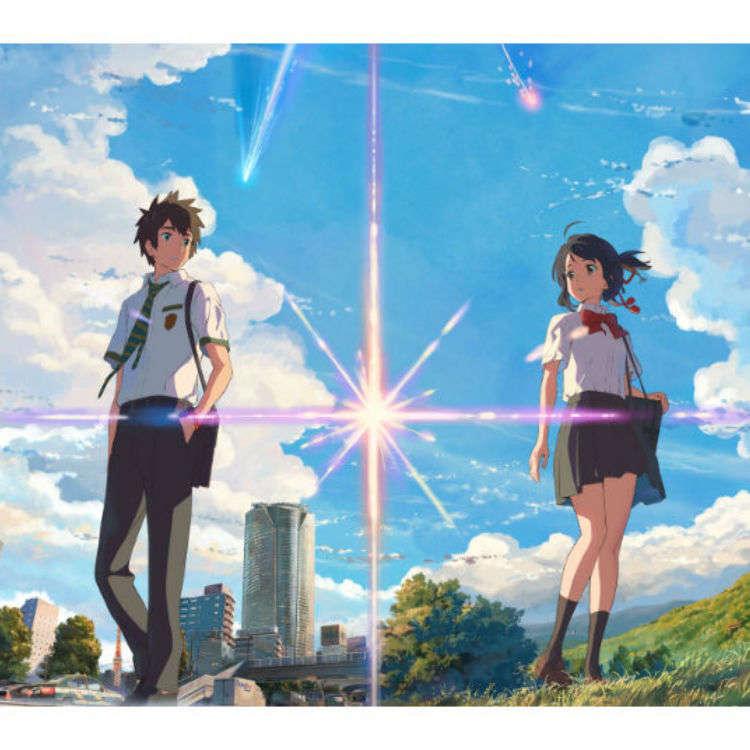 人气动画电影『你的名字』的东京场景