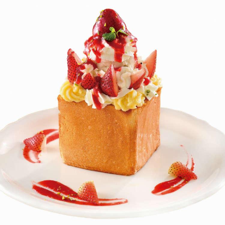 全新口感!老牌松饼店推出的混合式甜点