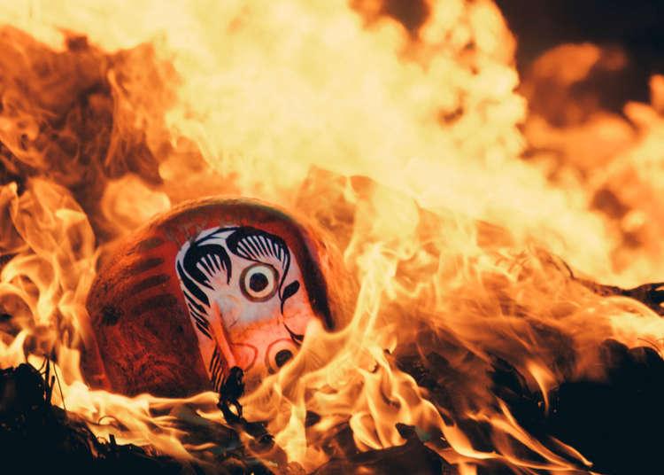どんど焼きー神秘的な新年の儀式