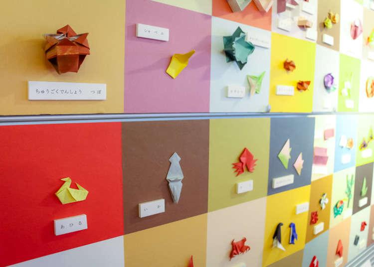 [MOVIE] Folding Fun at the International Origami Center