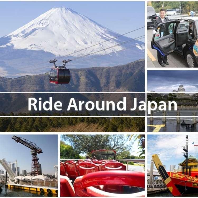 日本独有的乘车体验