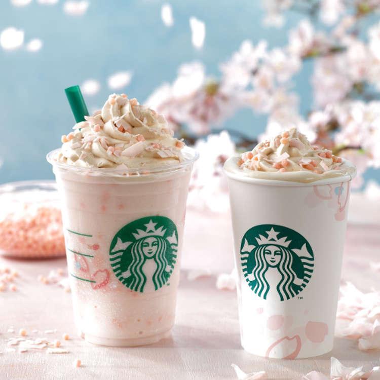 香りで、色で、甘さで感じる春爛漫!桜スイーツSelection