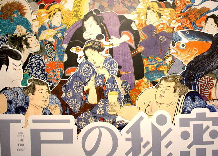 [MOVIE] Super Ukiyo-e – Cracking the Edo Code with Digital Art