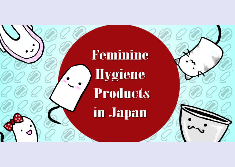 The Perfect Guide to Menstrual Products in Japan