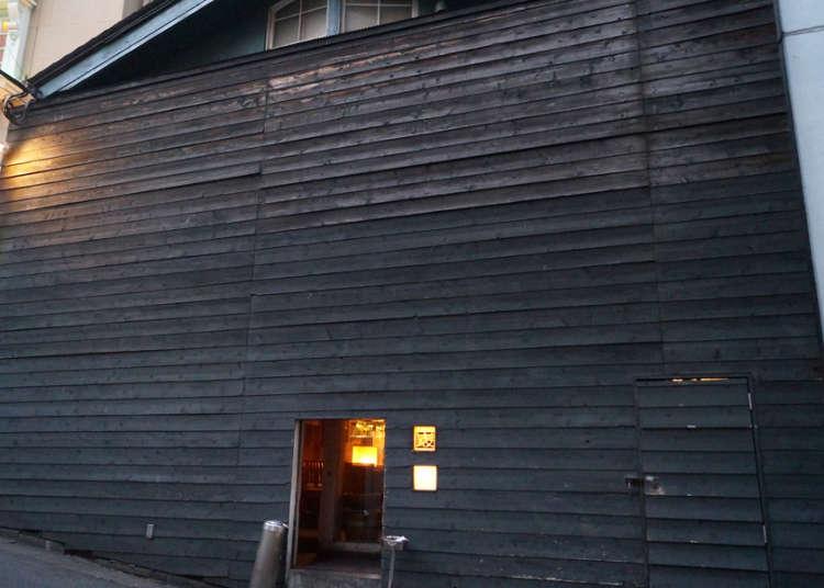 澀谷老宅改造時尚居酒屋享用日式創作料理