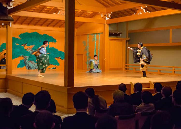 [MOVIE] 日本の伝統的なコメディ 狂言