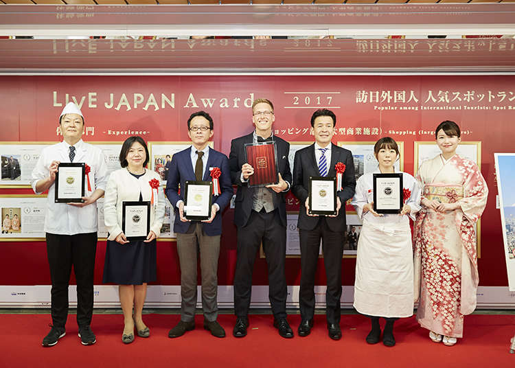 The LIVE JAPAN Awards 2017: Ceremony and Winners!